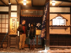 http://www.toursaltitude.com/wp-content/uploads/2014/08/Hakuba-12-280x210.jpg